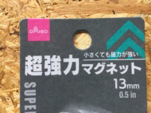 ダイソーの超強力マグネット13mm